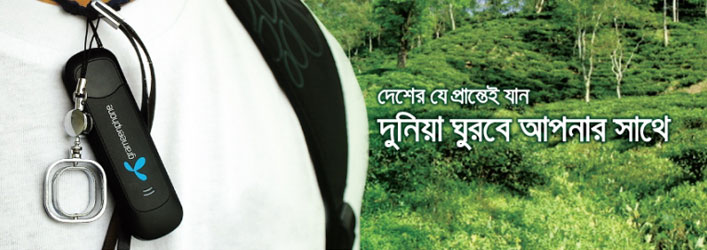 Grameenphone USB Modem 3.3.3-and-4.3.3--Modem