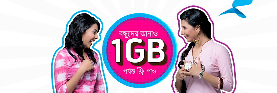 Grameenphone Users Get Up to 1GB Internet Free!